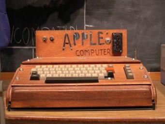 «Apple»