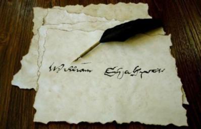 Подпись Вильяма Шекспира