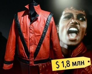 Куртка Майкла Джексона